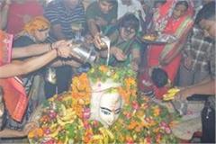 shiva temple echoed with the shouts of har har mahadev