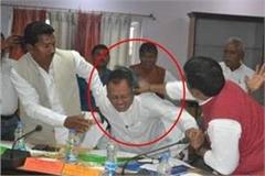 bjp mp who shouted mla of his own party