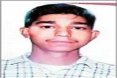 youth in marriage dies under suspicious circumstances
