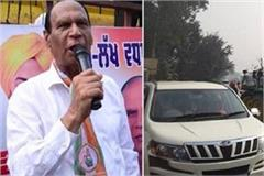 thieves flew to the congress mla car to campaign for delhi election
