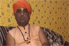 hinduist leader ranjit bachchan had 3 marriages accused sali of rape