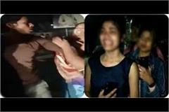 unscrupulous miscreants in up 3 girls going by car beaten on the road