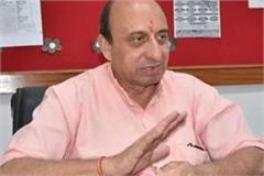 health services should reach the priority of up government