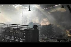 fierce fire in woolen mills