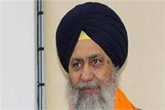 former chief secretary harcharan singh avoid becoming puppet opponents
