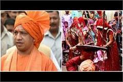 this time cm will inaugurate lattmar holi in mathura
