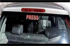 orders to remove stickers boards installed on vehicles implemented in haryana