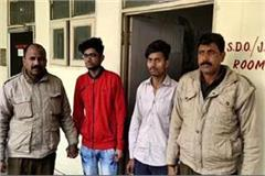 two accused seeking extortion from shopkeeper arrested internet calls