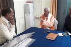 video of bjp mla threatening sdm and lahsildar and abusing