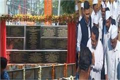 cm kamal nath gift billions attend program organized ravidas jayanti sagar