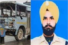 pulwama attack martyr maninder s brother got a job in punjab police
