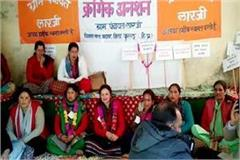 villagers of larji sitting on strike against nhpc