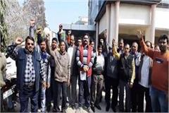 lic workers protest ipo sloganeering against central government