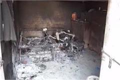 bidi lit room fire migrant worker burnt alive