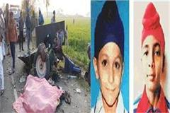 youth died in nagar kirtan will never return home