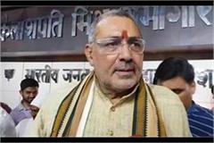 giriraj singh says gangotri darul uloom of terror big terrorists come