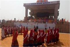 swaraj fighters of country and abroad will gather in kumbh