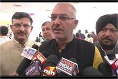 mp sanjay bhatia gave advice to hooda