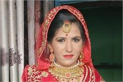 the groom s nephew was killed in the accident the bride died in shock