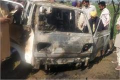 4 children died in a sudden fire on a school van