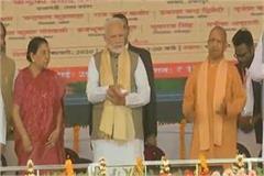 pm modi inaugurated inauguration bundelkhand expressway
