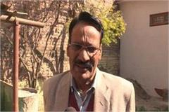 sohn lal retired teacher of sundernagar announced his body