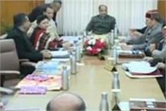 jairam cabinet meeting will be held in haryana