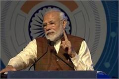 defense expo 2020 pm modi said india peace dear country