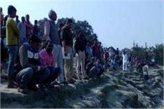 youth drowned while taking bath in saryu river there is chaos in village