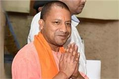 cm yogi says pm modi named the handicapped disabled by
