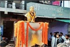 uproar over the removal of shivaji s statue