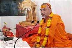 opposition to ram mandir trust intensified disciples of shankaracharya