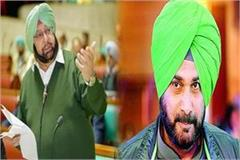 former cabinet minister sidhu came under target of the government