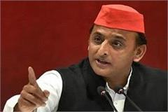 samajwadi party supports reservation in promotion