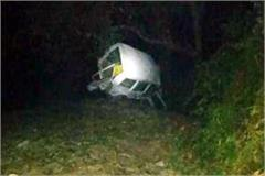 car fell into deep ditch death of driver