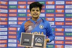 women s t20 world cup shafali verma did a great batting