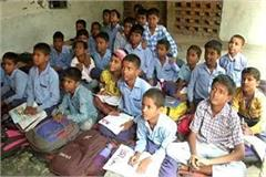 education department big decision