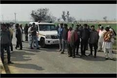 youth shot dead in karnal