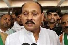 former mp ramakant yadav calls for security by threatening his life