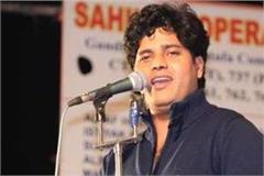 1 crore 4 lakh notice given to congress leader imran pratapgarhi