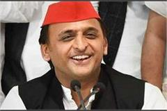 akhilesh yadav says yogi against the basic spirit