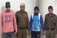 gang busting atm card money withdrawal two crooks arrested