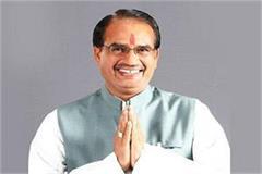 pm modi announced ram temple trust in parliament