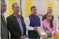 una virendra kanwar sagacious student laptop distributed