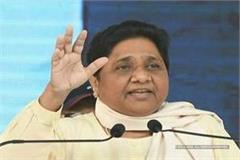 mayawati tweets center for reservation in reservation in promotion