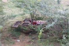 tragic accident in badaun 4 people died