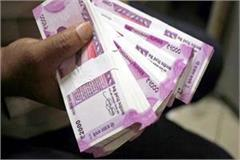 9 lakh cash recovered from person in bus