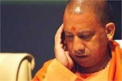 yogi says ensure safety and hygiene arrangements at pagoda