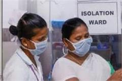 a medical student returned from china hospitalized on suspicion of coronavirus