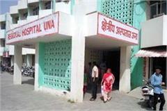 suspected case of corona virus surfaced in una